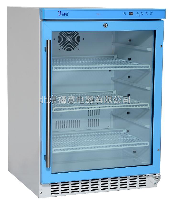 食用菌机械设备恒温培养箱