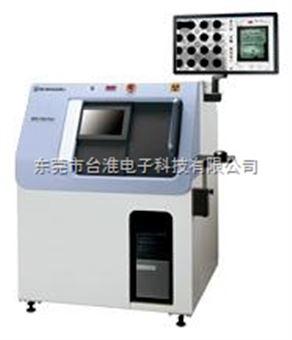 SMX-1000 Plus岛津X-RAY