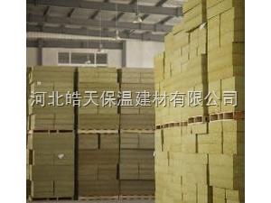 玄武岩岩棉板价格-岩棉插丝板-岩棉复合板