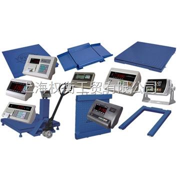 电子地磅产品介绍: ◆桥梁式结构设计,抗扭性能强,定位准,免维护