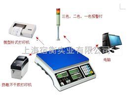 钰恒JWE(I)30公斤电子称,JWE(I)连接打印机30kg电子秤