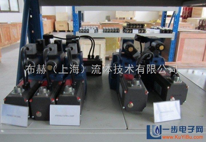 原装减压阀ZDR10DP2-54/150YM
