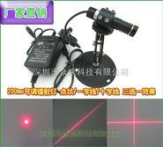 大功率200mw激光器 一字線十字線點狀三選一效果