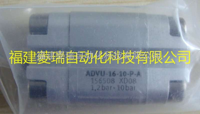 FESTO费斯托156547气缸ADVU-40-50-P-A现货特价