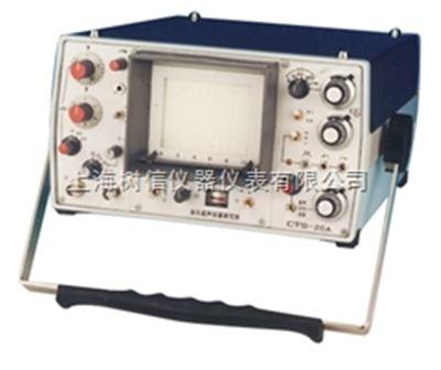 CTS-22B超声波探伤仪