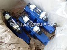 Z2FS22-8-31/S2液压阀