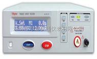 TH9301系列交直流耐压绝缘测试仪