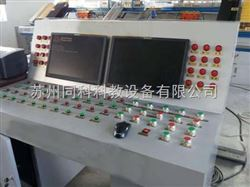 TKMAT-10煤矿安全监测监控作业实操模拟装置