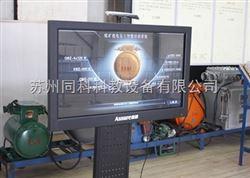 TKMAT-17煤矿机电员工智能培训系统
