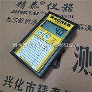 MMC220进口家具木材水分仪