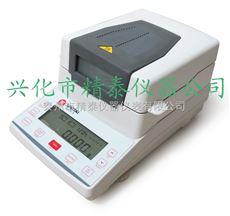 JT-K8肥料水分含量测定仪