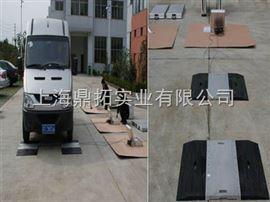 SCS20T道路超载检测仪,九江固定式汽车衡,SCS地磅秤