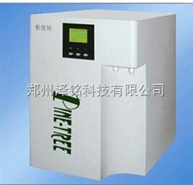 XYH-H制剂型纯水系统/医用无菌无热源纯水系统