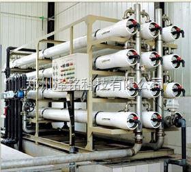 XYRO系列反渗透纯水系统/生物制药反渗透纯水系统