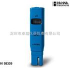 HI98309 纯水电导率仪