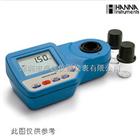 哈纳HI96752钙镁浓度测定仪