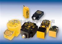 NI15-M30-AN6X原装TURCK图尔克BS18-FD100-CP6X-H1141传感器,图尔克BT18-R-VP6X光