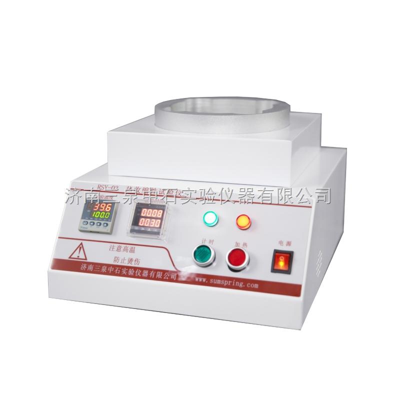 BB/T0030包装用镀铝薄膜热收缩率测试仪