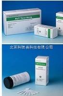 谷丙转氨酶ALT试纸条(干化学法)进口