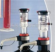 Seripettor瓶口分配器4720140/4720150