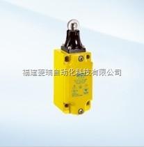 i110P 金属注塞式安全限位开关