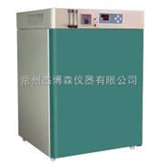 大容量二氧化碳培养箱