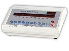 供应血红细胞分类计数器、细胞分类计数器、细胞计数器