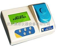 CJ43-GDYS-201M多参数水质分析仪(35种参数)