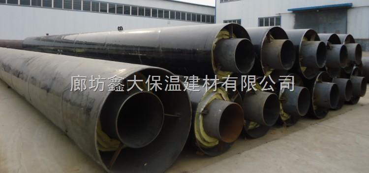 高温预制直埋保温管/钢套钢保温管/蒸汽保温管/廊坊鑫大保温材料有限公司