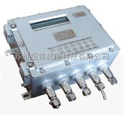昆山E0811隔爆型稱重儀表,帶隔爆箱稱重顯示器