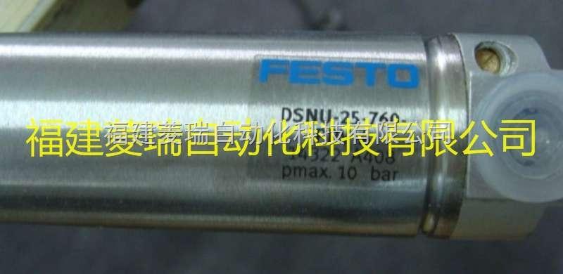 FESTO费斯托14325气缸DSNU-10-30-P-A现货特价
