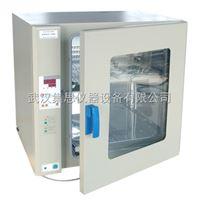 SHBX-GZX-9076MBE电热鼓风干燥箱(101系列升级换代)