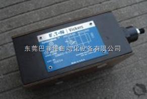 现货威格士电磁阀DG4V-3-2A-M-U-C6-60