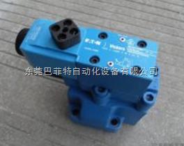 VICKERS电磁阀中国地区授权厂价