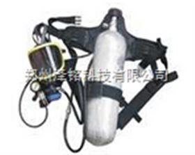 RHZKF6.8/30-1型石化站正壓式消防空氣呼吸器/消防空氣呼吸器
