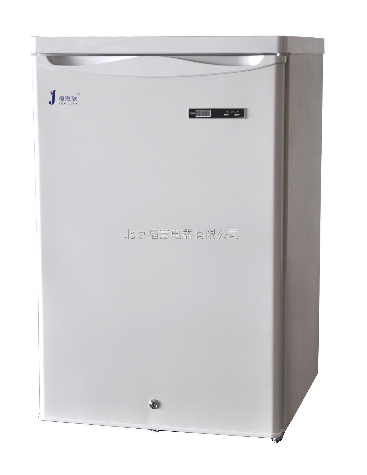 -25℃低温冰柜