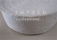 青岛厂家直销优质陶瓷纤维带