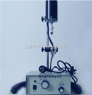 上海2020茄子视频懂你更多appJJ-1-200W電動攪拌器