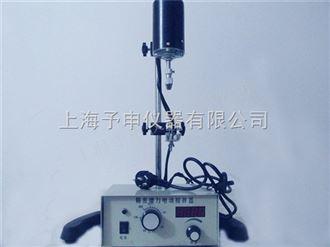 上海茄子短视频appJJ-1A-160W數顯電動攪拌器
