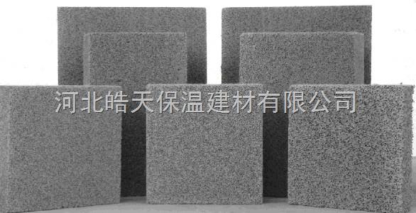 黑色水泥发泡板价格