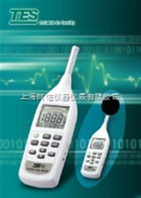 中国台湾泰仕TES-52噪音计