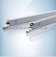 Pomux® KH53 线性编码器