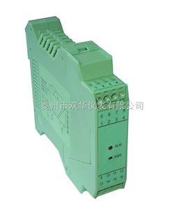 经过稳压滤波,运算放大,非线性校正,v/i转换,恒流及反向保护等电路