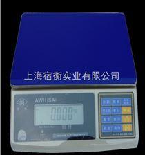 英展AWH(SA)-7.5kg电子称/秤