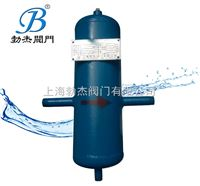 BJAS-1BJAS挡板式螺纹连接蒸汽汽水分离器