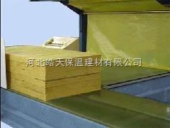 憎水岩棉保温板* 优质防火隔离带价格