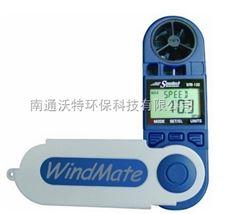WM-100手持式氣象計