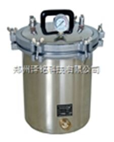 YXQ-SG46-280SA手提式煤電二用滅菌器/醫療衛生事業消毒滅菌滅菌器