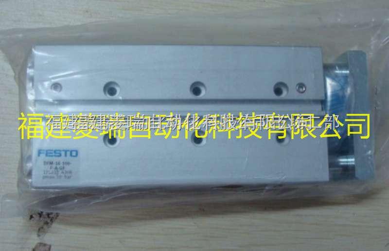 FESTO费斯托529120气缸DFM-16-10-B-PPV-A-GF特价