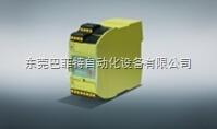 PILZ安全继电器质量如何?